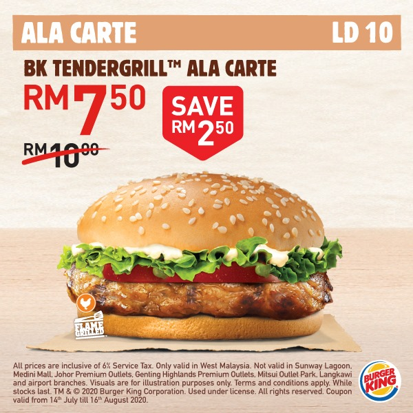 Only In Malaysia, FREE Burger King Coupon Voucher Codes, July/August 2020, seo-dota,pjlighthouse